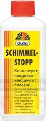 Анти-плесень SCHIMMELSTOP (концентрат)