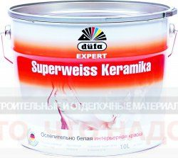 Краска Dufa Superweiss Keramika