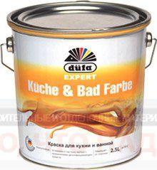 Краска Dufa Kuche & Bad Farbe