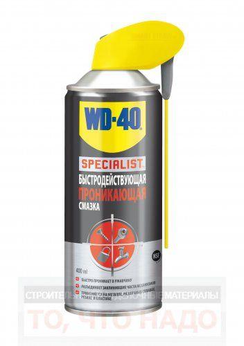 Смазка проникающая SPECIALIST WD-40