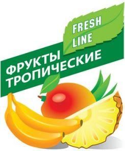 Е-жидкость 60мл. BestSmoking FreshLine - Тропические фрукты