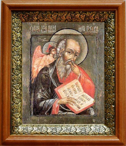Иоанн Богослов (19х22), светлый киот