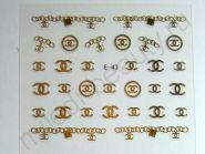 Наклейки 3D E-43 (золото)