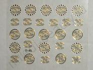 Наклейки 3D E-45 (золото)