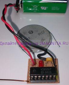Детектор скрытой электропроводки (019) пакет