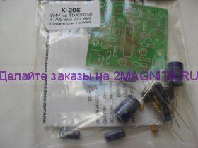 Радиоконструктор K206 (УНЧ TEA2025B стерео)