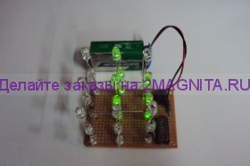 Простой светодиодный 3D куб 3х3х3  (031)