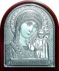 Серебряная икона Богородицы «Казанской» (5*7см., Россия) в дорожном футляре