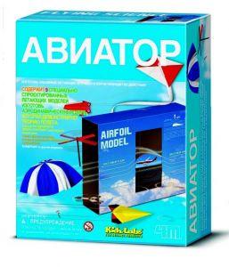 Авиатор (создай 9 летающих моделей)