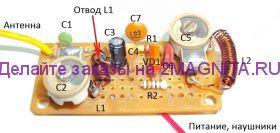 Радиоконструктор Простой детекторный приёмник 002