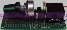 Терморегулятор (Термореле) (013)