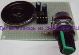 Простые схемы на таймере КР1006ВИ1 (6 схем) (014) пакет
