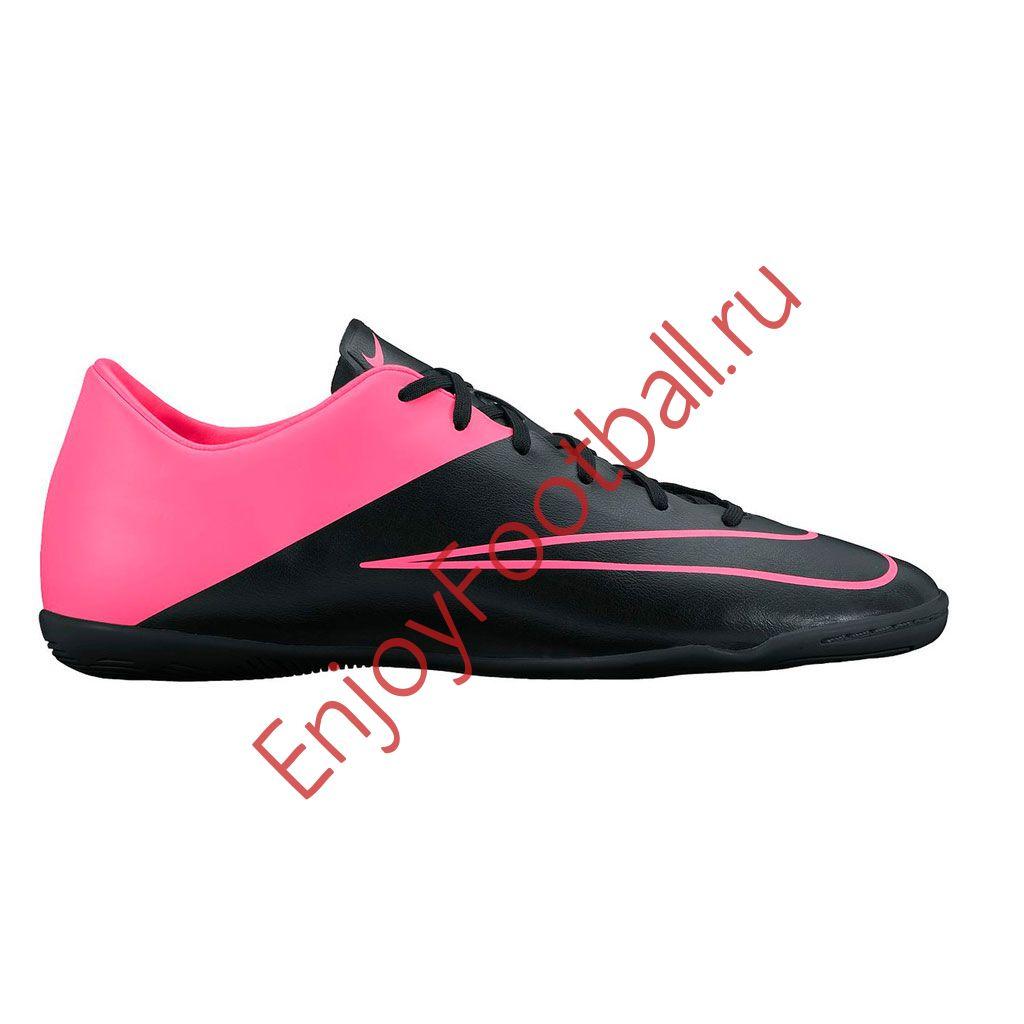 bbe8c56c Игровая обувь для зала NIKE MERCURIAL VICTORY V IC 651635-006 купить ...