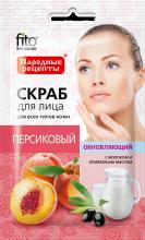 Скраб для лица персиковый Обновляющий серии «Народные рецепты», 15мл