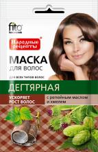 """Натуральная маска для волос """"Дегтярная с репейным маслом и хмелем"""" для ускорения роста вол, 30мл"""