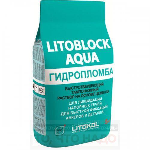 Гидропломба LITOBLOCK AQUA 5 кг