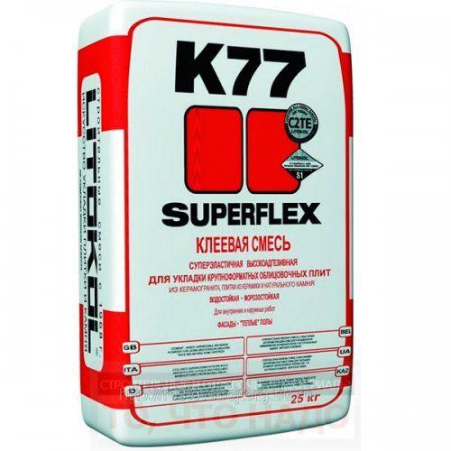 Клей суперэластичный SUPERFLEX K77 25кг