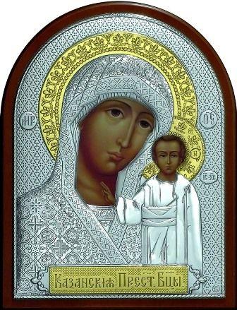 Серебряная с золочением икона Богородицы «Казанской» (9*11см., Россия)