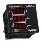 Амперметр Ам-3м щитовой трёхфазный