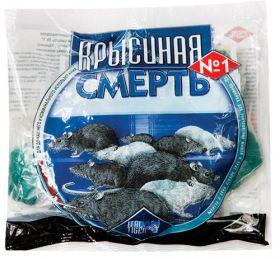"""""""Крысиная смерть №1"""" приманка с отравой для уничтожения крыс и мышей. 100г."""