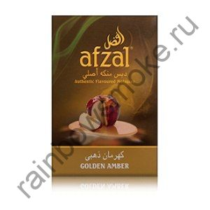 Afzal 500 гр - Golden Amber (Золотистый Янтарь)