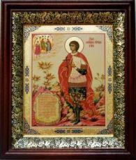 Уар, мученик (19х22), темный киот