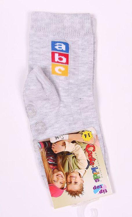 Серые антискользящие носки ABC