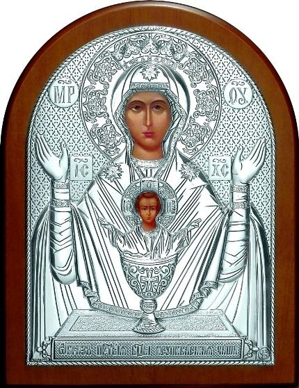 Серебряная икона Богородицы Неупиваемая чаша (листовое серебро, 12*16см., Россия)