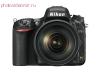 Фотоаппарат Nikon D750 Kit 24-120mm f/4 G ED VR