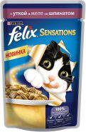 Felix Sensations Утка и шпинат в желе (85 г)
