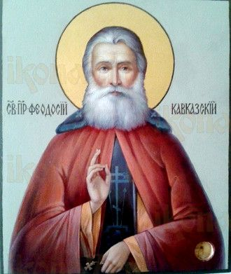 Феодосий Кавказский (рукописная икона)