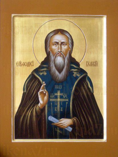 Феодосий Великий (рукописная икона)
