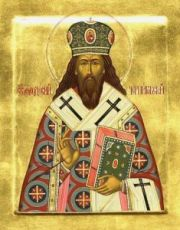 Феодосий Черниговский (рукописная икона)