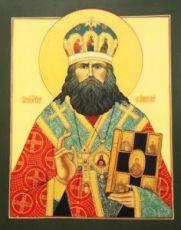 Икона Уар Липецкий (рукописная)