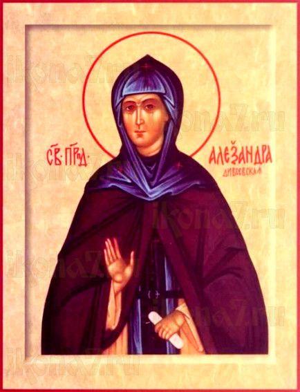 Икона Александра Дивеевская (рукописная)
