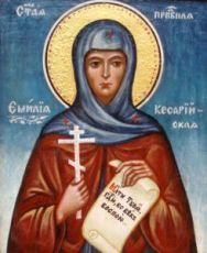 Икона Емилия Кесарийская (рукописная)