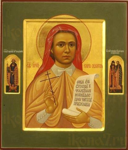 Кира Оболенская (рукописная икона)
