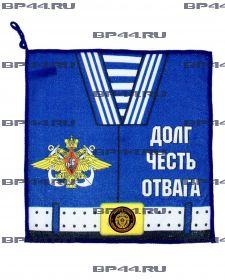 Полотенце 1 Укрепрайон МП