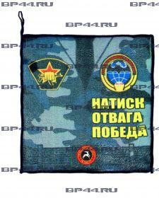 Полотенце Приволжский округ ВВ