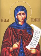 Пелагея Антиохийская (рукописная икона)