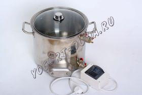 Домашняя мини сыроварка-пастеризатор 12 литров.