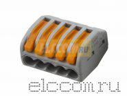 222-415 Универсальная многоразовая 5-проводная клемма (0,08-2,5 (4) мм2) 40шт. WAGO