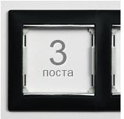 Рамка 3 поста Legrand Valena ноктюрн/серебро