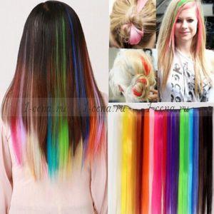 Цветные пряди волос на заколках 45см. 10шт.