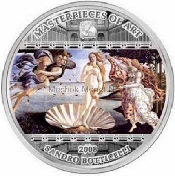 20 долларов 2008 года, Острова Кука. Сандро Боттичелли. Рождение Венеры