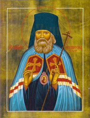 Икона Гермоген Тобольский (рукописная)