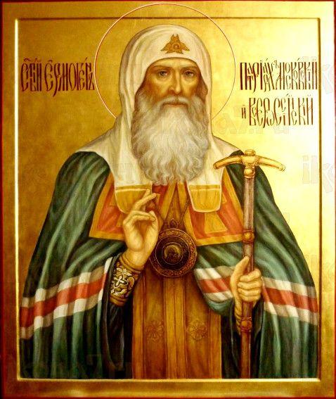 Ермоген, патриарх Московский (рукописная икона)