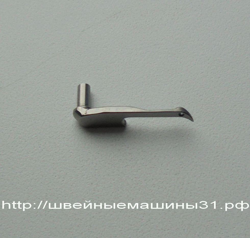 Петлитель правый (верхний) 1250003-433  для оверлоков TOYOTA 354, 355 и др. оригинал         Цена 1950 руб.