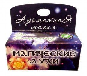 """Магические духи """"Фортуна"""", 1.5 мл масло"""
