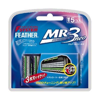 """Запасные кассеты с тройным лезвием для станка Feather F-System """"MR3 Neo"""" Lion"""